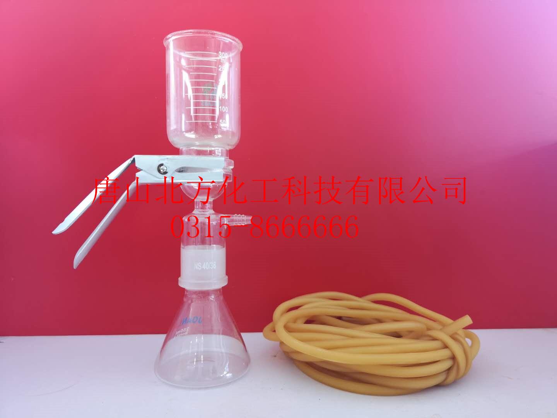 玻璃实验仪器