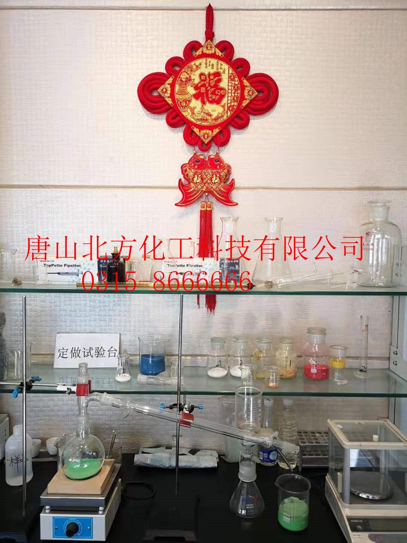 化学试验台